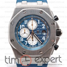 Audemars Piguet Royal Oak Offshore Chronograph Limited