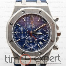 Audemars Piguet Royal Oak Offshore Chronograph Blue