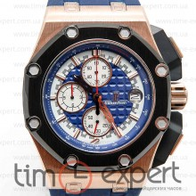 Audemars Piguet Royal Oak Michael Schumacher