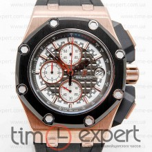 Audemars Piguet Royal Oak Michael Schumacher Black