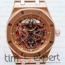 Audemars Piguet Royal Oak Automatik Gold