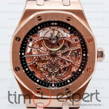 Audemars Piguet Royal Oak Automatik Gold Black