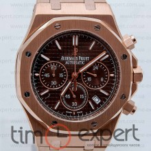Audemars Piguet Royal Oak Offshore Chronograph Gold Brown