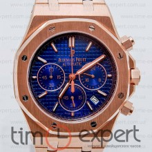 Audemars Piguet Royal Oak Offshore Chronograph Gold Blue