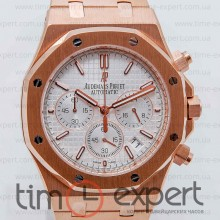 Audemars Piguet Royal Oak Offshore Chronograph Gold Write