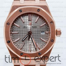 Audemars Piguet Royal Oak Gold Silver