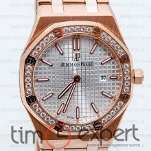 Audemars Piguet Ladies Royal Oak Diamonds Gold/Write