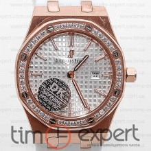 Audemars Piguet Ladies Royal Oak Diamonds Gold-Write