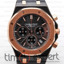 Audemars Piguet Royal Oak Offshore Chronograph Black