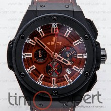 Hublot King Power Black-Brown