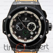 Hublot King Power Black-Yellow