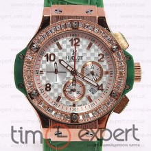 Hublot Big Bang Tutti Frutti Gold-Green-Write