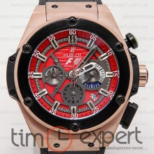 Hublot King Power F1 Black-Red