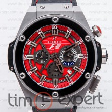 Hublot King Power F1 Silver-Red