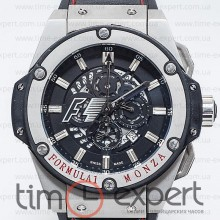 Hublot King Power F1 Formula Monza