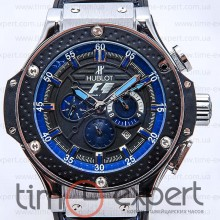 Hublot King Power F1 Silver-Blue