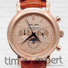 Patek Philippe Perpetual Calendar Gold-Brown
