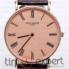 Patek Philippe Calatrava Gold-Brown-Rose