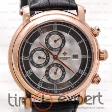 Patek Philippe World Time Gold-Black-Gray