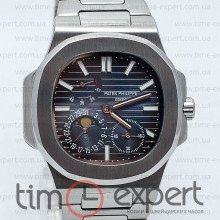Patek Philippe Nautilus Power Reserve Blue