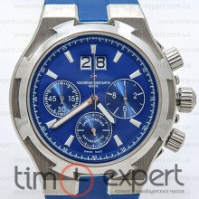 Vacheron Constantin Overseas Silver-Blue