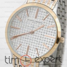 Vacheron Constantin Patrimony Traditionnelle Diamond Silver