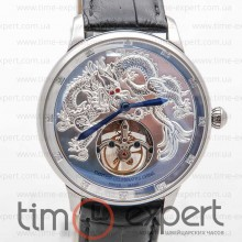 Cartier Jeweled Watches Turbillon