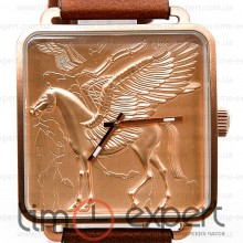 Hermes H Hour Gold-Brown