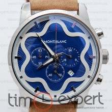 Montblanc Sport Chronograph Silver-Brown