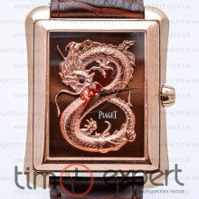 Piaget Altiplano Dragon Gold-Brown