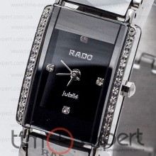 Rado Integral Jubile Silver-Black