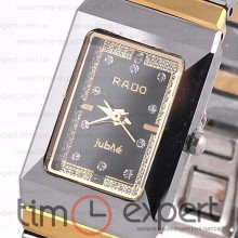 Rado Jubile Tungsten