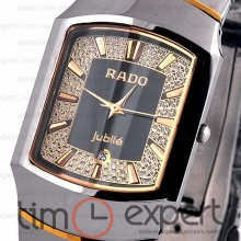 Rado Jubile Tungsten Black-Gold