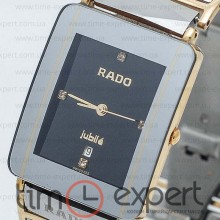 Rado Integral Jubile Silver-Black-Gold