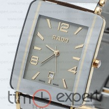 Rado Integral Jubile Silver-Gray-Gold