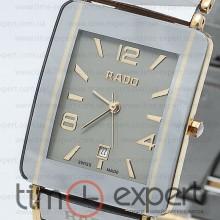 Rado Integral Jubile Silver-Gray-Gold