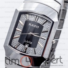 Rado Jubile Tungsten Black-Steel