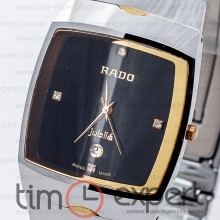 Rado Jubile Tungsten Black-Steel-Gray