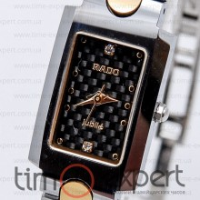 Rado Jubile Tungsten Series