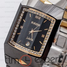 Rado Jubile Tungsten Gold Series
