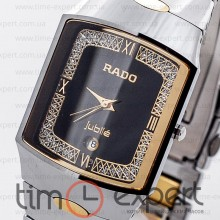 Rado Jubile Tungsten Black Series