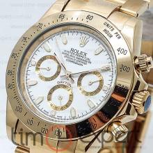 Rolex Cosmograph Daytona Gold-Write