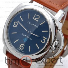 Panerai Luminor Marina Logo Steel-Brown-Black