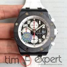 Audemars Piguet Royal Oak Offshore Black-White Marcus Edition