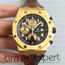 Audemars Piguet Royal Oak Chronograph Brown Yellow Gold