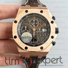 Audemars Piguet Royal Oak Chronograph Coffee Rose Gold