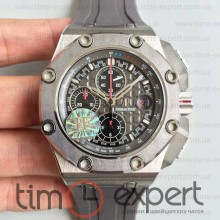 Audemars Piguet Royal Oak Offshore Titanium Michael Schumacher