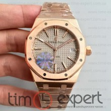 Audemars Piguet (37mm) Bracelet Royal Oak Gold-Gray 3120