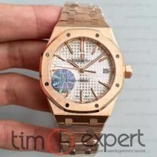Audemars Piguet (37mm) Bracelet Royal Oak Gold-Write 3120