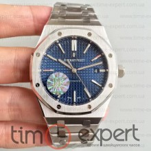 Audemars Piguet (41mm) Royal Oak Bracelet Steel-Blue 3120